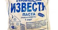 известь паста 4кг Украина