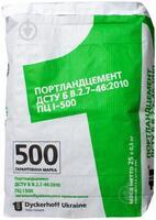 цемент Гарант ПЦ-500 25кг