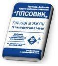 Гипс строительный серый 20кг (алебастр) Украина