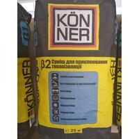 КЕНЕР бета-2 клей для пенопласта 25кг