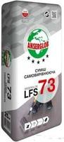 смесь гипсо-цементная LFS-73 (3-100мм) 23кг